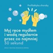 Jak długo myć 💦ręce? Cała procedura mycia rąk powinna zająć co najmniej 30 sekund. Po przeprowadzeniu mycia rąk następuje ich dezynfekcja. Dzięki temu można mieć pewność, że wirusy i bakterie zostały wyeliminowane z powierzchni skóry.  ⏩Specjalistyczne preparaty do mycia i dezynfekcji rąk znajdziesz na ✨www.higiena24.com! Link w BIO!   #higiena #higiena24 #lifehacking #wnętrza #porady #gastronomia #restauracjawarszawa #restauracjakraków #architektporządku #porządkowanie #kuchniamarzeń #kuchnia #restauracja #gastrobar #czystość #myjręce #zarządzanie #higienaosobista #restauracjapoznan #mieszkajpięknie #sprzątanie #chemiagospodarcza #kobietaniezalezna #profesjonalnaskuteczność #sprzatanie #czystydom #pielęgnacjaciała #pielęgnacjaskóry #kobieceinspiracje #domoweinspiracje